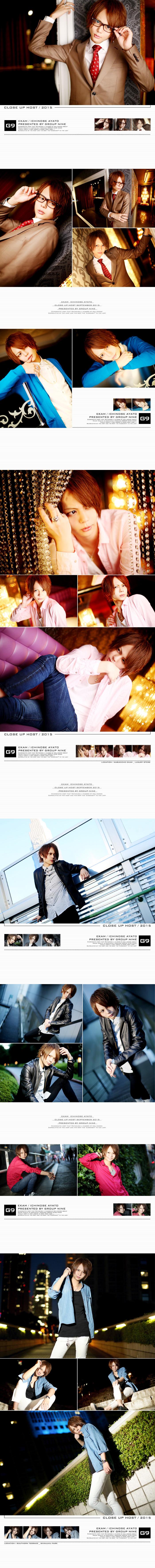 ayato_closeup2015